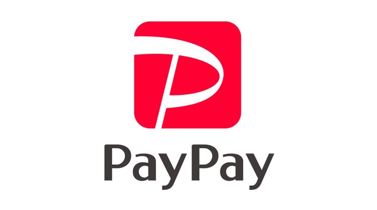 写真:Paypay